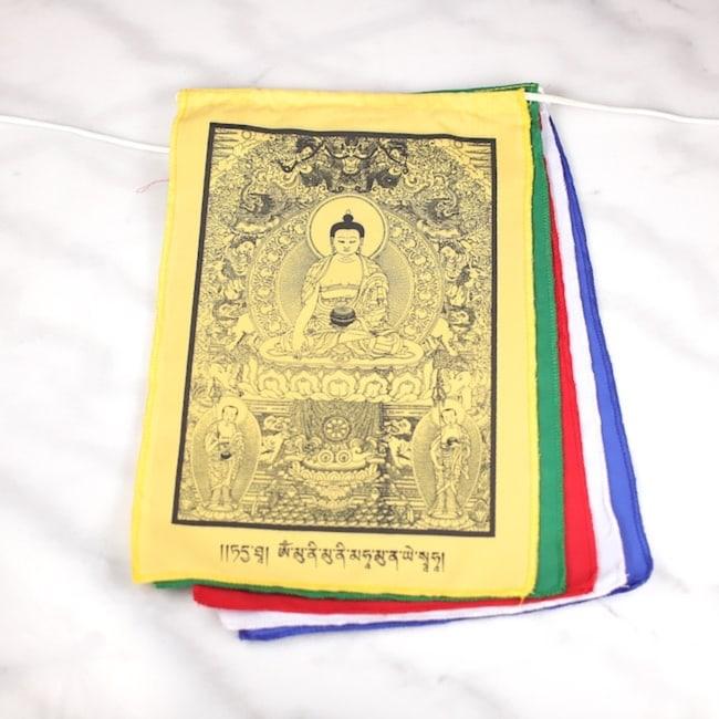 Bandera tibetana buda el despertar 1 Humos.cl — Humos.cl