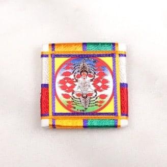 Amuleto Protector - Square • Humos.cl